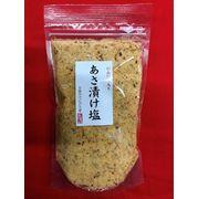 あさ漬け塩(にんにく) 250g